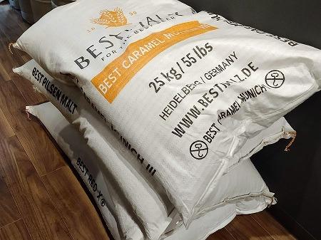 麦芽100kg入荷