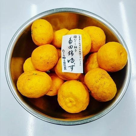無農薬柚子