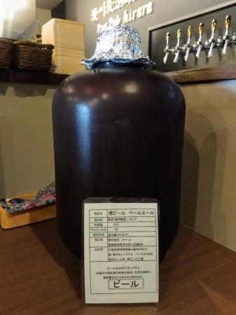 国産麦芽のビール