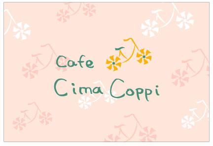 CimaCoppi ロゴ