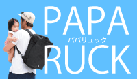 paparuck_banner.png