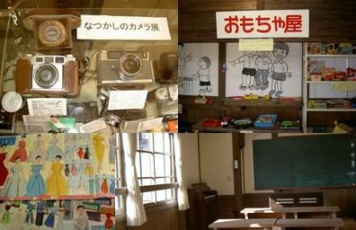 昭和時代の物