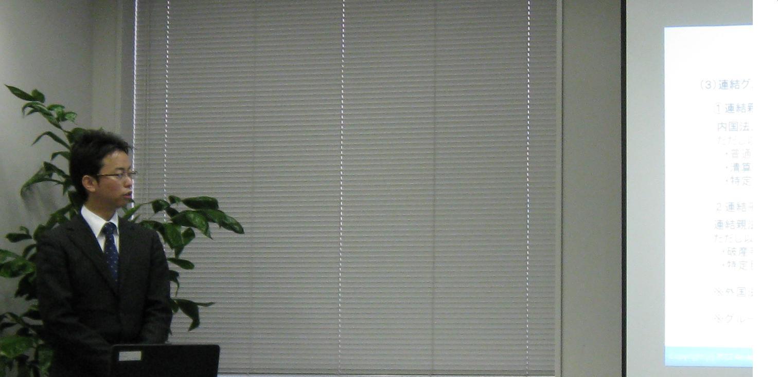 20120210セミナー_高田