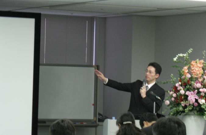 20120210セミナー_津田