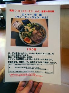 ☆_0019284.jpg