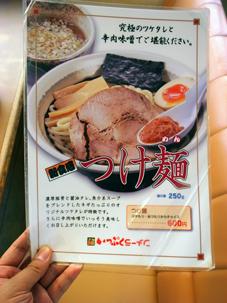 ☆_0019288.jpg