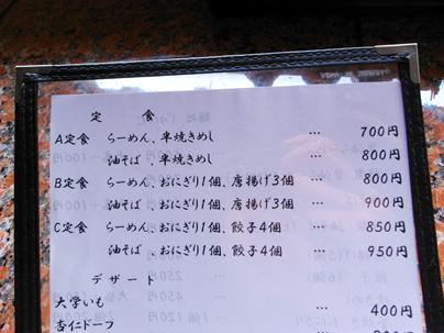 ☆_0019461.jpg