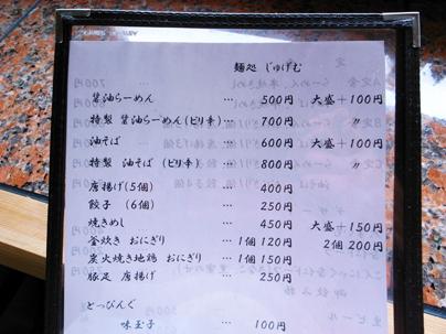 ☆_0019462.jpg