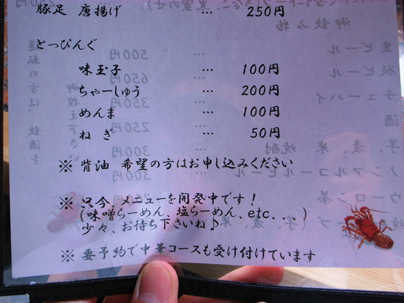 ☆_0019463.jpg
