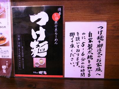 ☆_0019602.jpg