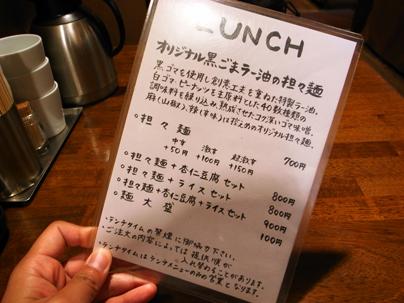 ☆_0019442.jpg
