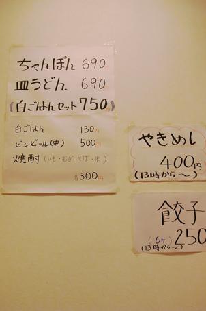 ☆_0020677.jpg