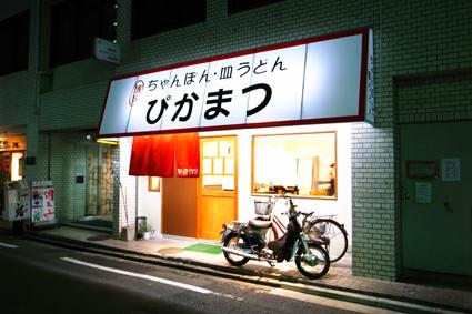 ☆_0020690.jpg