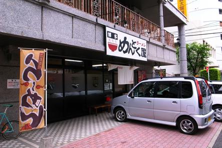 ☆_0020674.jpg