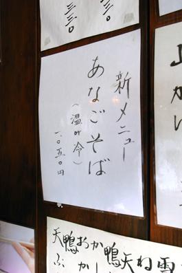 ☆_0020639.jpg