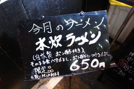 ★_0023480.jpg
