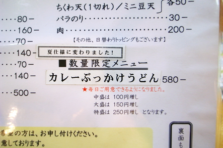 a_0030354.jpg