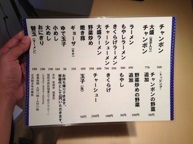2012-10-03 16.22.18.jpg