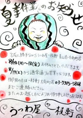 CIMG5823.JPG