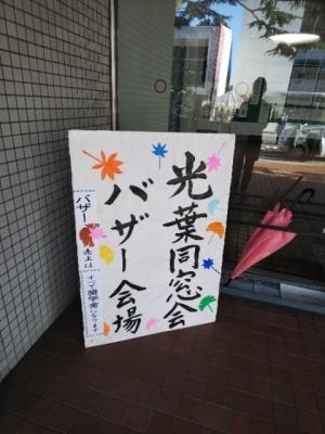 DSC_5974.JPG
