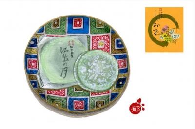 11.10 九谷焼小皿 富山のお菓子 -e  .jpg