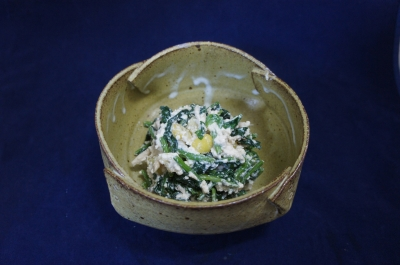 W法蓮草と銀杏の白和え1.jpg