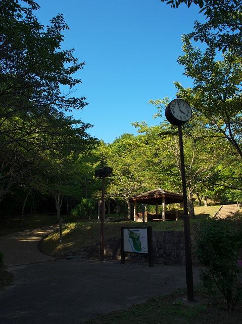 烏帽子形公園