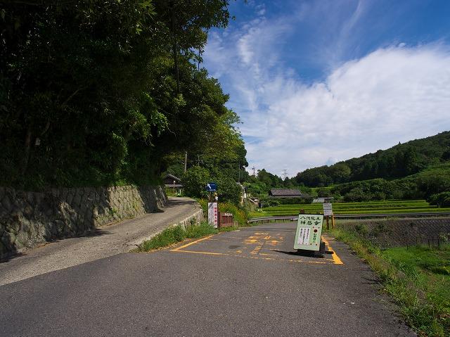 国道308号 東大阪