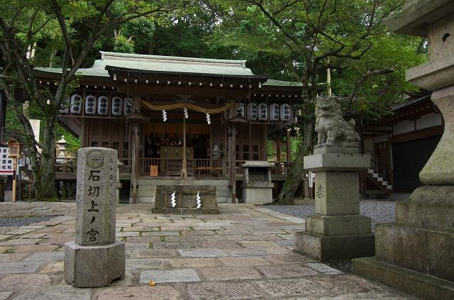 石切劔箭神社上之社