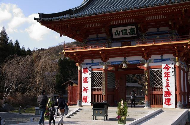 勝尾寺 山門