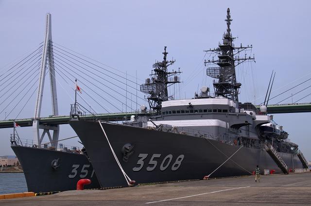天保山 護衛艦 かしま しらゆき 一般公開