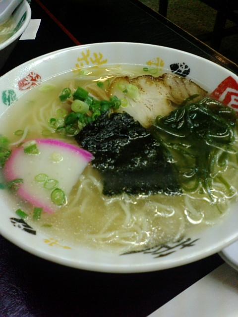 腹の中で うに が塩スープと合流