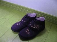 子供靴 MOD8 2