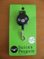 suica ゴーゴーリール