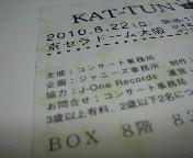 2010101921470000.jpg