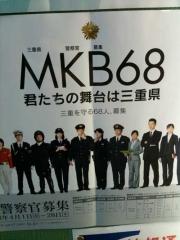 MKB68