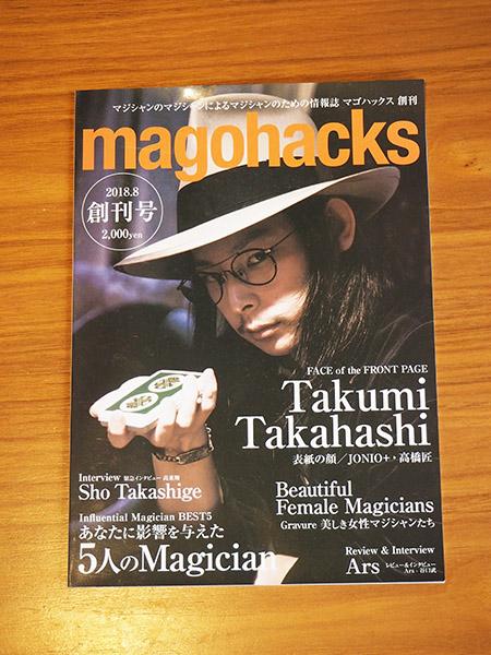 magohacks