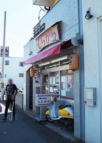 京都街ぶら