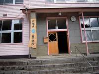 西粟倉 (西粟倉・森の学校)
