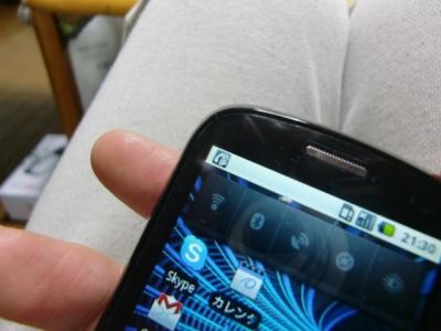 IDEOSとSo-net モバイル3Gで格安ドコモスマホ2