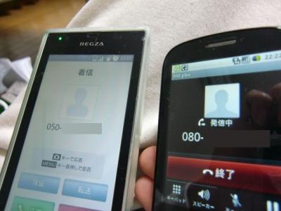 IDEOSとSo-net モバイル3Gで格安ドコモスマホ9