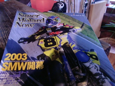 WR250X_滋賀京都ツーリング19