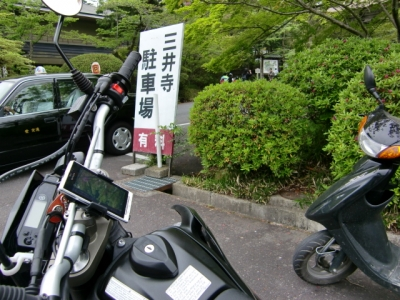WR250X_滋賀京都ツーリング51