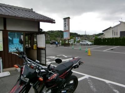 WR250X_滋賀京都ツーリング63