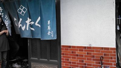 道志みち経由で富士吉田うどんツーリング2013年_5