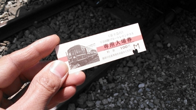 道志みち経由で富士吉田うどんツーリング2013年_10