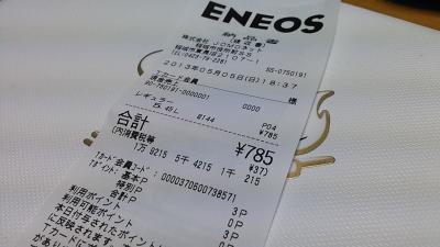 道志みち経由で富士吉田うどんツーリング2013年_20