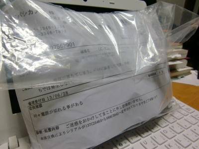 GC-XA1の修理交換_2
