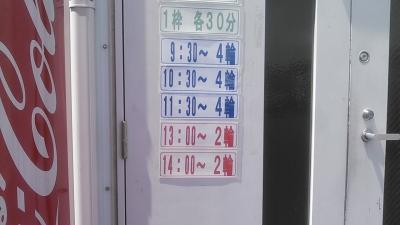 WR250X_袖ヶ浦フォレストレースウェイ_2014年4月29日_5