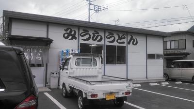 富士吉田うどん_道志みちツーリング8